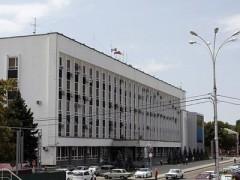 В Краснодаре подвели итоги социально-экономического развития за 7 месяцев текущего года
