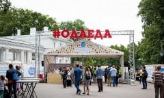 Tele2 поддержит фестиваль «О, да! Еда!»