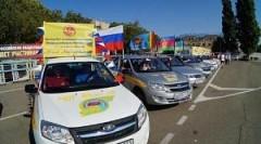 В Анапе стартует Всероссийский чемпионат «Юный автомобилист»