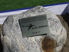 В пос. Знаменском Краснодара начали строительство спортомплекса «AVA Арена»