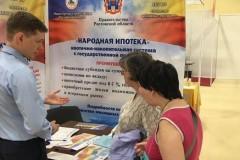 400 жителей Дона получили консультации по участию в проекте «Народная ипотека»