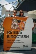 В Абрау-Дюрсо состоялся фестиваль «О, да! Еда!»