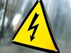 11-летняя красноярка получила электротравму, гуляя по улице