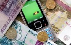 24-летний ростовчанин ограбил нового знакомого, взяв у него телефон