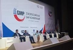 В Геленджике стартовала II Всероссийская GMP-конференция
