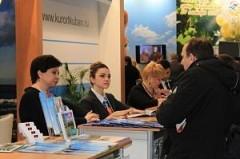 Потенциал курортов Краснодарского края представят на 23-м Международном Российском туристическом форуме
