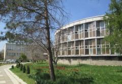 Городская бальнеолечебница бесплатно примет детей Краснодара