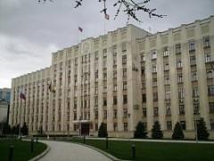 В Краснодаре на первой пленарной сессии ЗСК представлена новая структура администрации региона