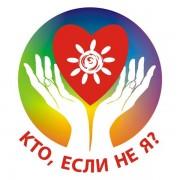В Сочи пройдет благотворительная акция в помощь маломобильным жителям