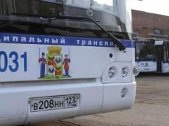 В Краснодаре с 7 октября изменится схема движения двух автобусов