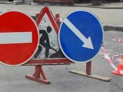 В Краснодаре закроют на капитальный ремонт участок ул. Уссурийской