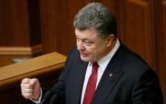 Порошенко внес в Раду законопроект о реинтеграции Донбасса