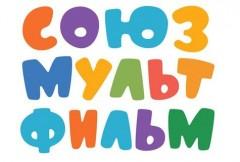 «Союзмультфильм» откроет для детей курсы анимации