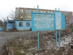 В ДНР рассказали об обстреле Донецкой фильтровальной станции