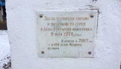 В Приморском крае не смогли прочесть послание потомкам из 1967 года