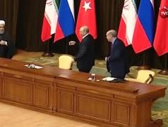 На пресс-конференции в Сочи Путин уронил стул Эрдогана