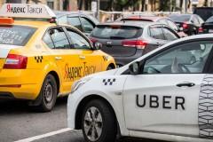 ФАС одобрила объединение Яндекс.Такси и Uber на территории России