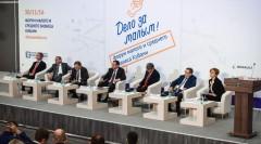 «Кубань-2030» обсудят на форуме «Дело за малым»