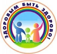 Молодежь Новороссийска выбирает здоровую жизнь