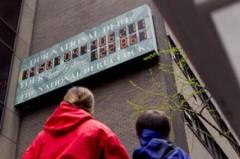 В Нью-Йорке снова заработала панно, показывающее размер госдолга США
