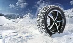 Госавтоинспекция информирует: с 1 декабря запрещается ездить на автомобилях с летней резиной