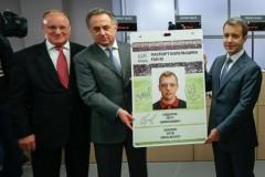 7 декабря в Сочи откроется Центр выдачи паспортов болельщика для ЧМ-2018
