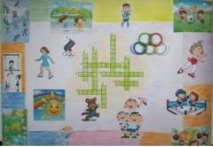 Конкурс кроссвордов на тему ЗОЖ прошел в Каневском районе