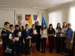 В Андроповском районе Ставрополья вручили паспорта 14-летним россиянам