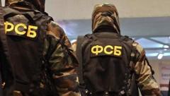 ФСБ предотвратила теракт, готовившийся на Новый год