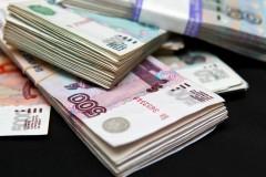 Стала известна средняя зарплата на Кубани в 2017 году