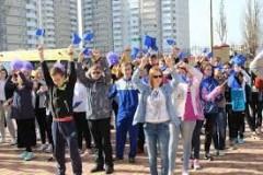 Ученики Новороссийска «весело стартовали»