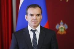 Вениамин Кондратьев: экономические изменения в Краснодарском крае