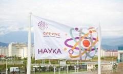 В Сочи построят ИТ-технопарк и математическую школу-интернат