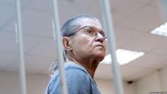 Улюкаев признался, чего ему не хватает в СИЗО