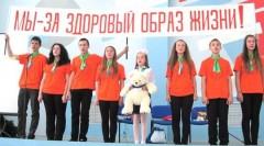 Внимание ЗОЖ уделили в Крымском районе
