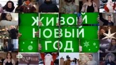 31 декабря НТВ впервые поздравит зрителей с Новым годом с учетом часовых поясов