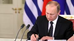 Президент РФ подписал закон о повышении минимальной зарплаты