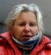 В Чечне разыскивается пропавшая в Кировской области Марина Быкова