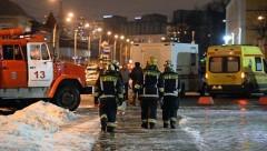 Число пострадавших при взрыве в «Перекрестке» в Петербурге увеличилось до 18