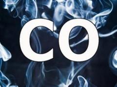 В Курганской области 5 человек погибли от отравления газом
