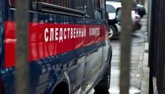 В Павловском районе Кубани 50-летний мужчина из ревности зарезал сожительницу