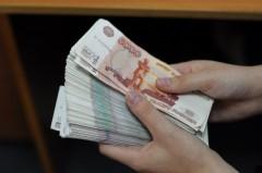 На Ставрополье выявлен факт присвоения 400 тысяч рублей должностным лицом