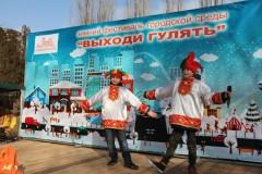 В Невинномысске около 20 тысяч человек пришли в парк «Шерстяник» на Рождество