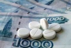 «Ростелеком» автоматизировал процесс льготного лекарственного обеспечения в Северной Осетии