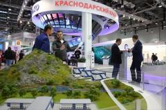 На инвестфоруме в Сочи представят проекты в сфере экологизированного АПК