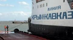 В Крыму расформирован оператор Керченской паромной переправы