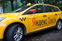 Медиалаборатория Яндекс.Такси запускает конкурс сценариев