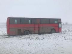 В КБР столкнулись автобус и три легковушки