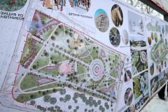 В донской станице Старочеркасской разбили новый парк