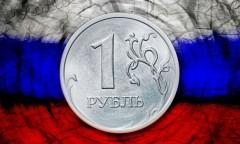 Зарплаты бюджетников повысят на 15 млрд рублей